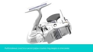 Катушка для удочки Euro Shimano Stradic FK(Большой выбор рыбацких принадлежностей Очень низкие цены Бесплатная доставка Выбрать и заказать здесь:..., 2016-08-07T12:04:00.000Z)