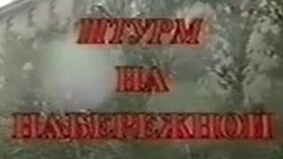 Оперативно-розыскная практика. Выпуск 1.
