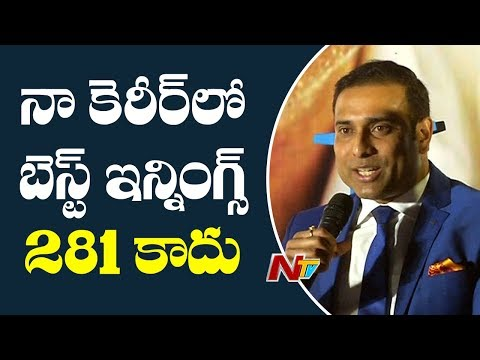 VVS Laxman Speaks At His Autobiography '281 and Beyond' Launch   NTV
