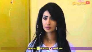 الاعلان الثاني مسلسل بين قلبين عبدالله بوشهري صمود و نور  رمضان 2016