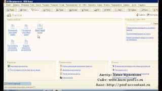 видео База данных в Access - учет товаров на складе