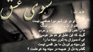 safar pooya
