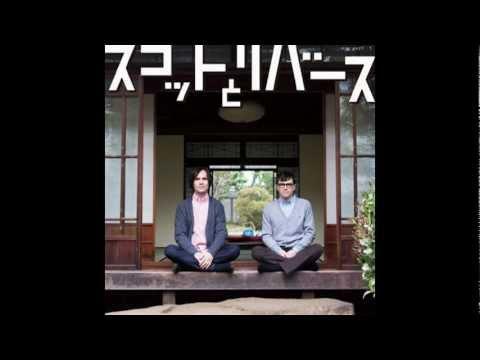 Scott & Rivers  - Owari Nonai kono shi