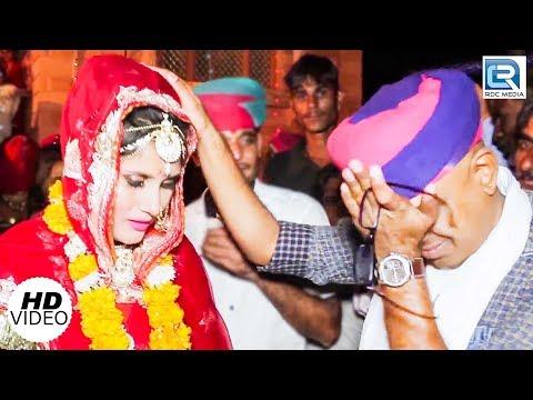 Nonstop VIDEOS - Gajendra Ajmera | शानदार विवाह गीत | Rajasthani Songs | Gajendra Ajmera Hit Songs
