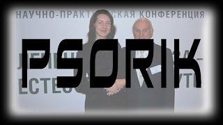 видео: ОБЩИЕ ПРАВИЛА В ЛЕЧЕНИИ ПСОРИАЗА