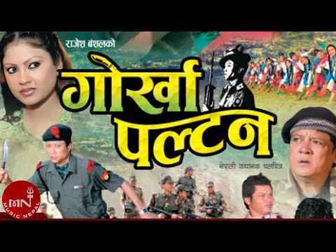 Nepali Short Film Gorkha Paltan