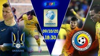 Прогноз на матч Чемпионата Европы Украина U 21 Румыния U 12 смотреть онлайн бесплатно 9 10 2020