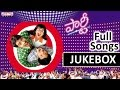 Party (పార్టీ ) Telugu Movie Songs Jukebox || Allari Naresh, Shashank,Madhu Sharma