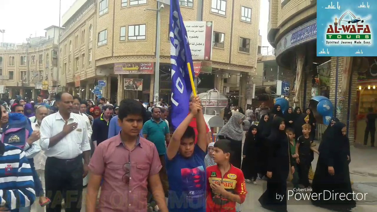AL WAFA TOURS MUMBAI (SHABAN/VACATION ZIARAT IRAQ/IRAN 2017)KARBALA 02