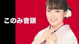 [新曲] このみ音頭/社このみ  cover Keizo