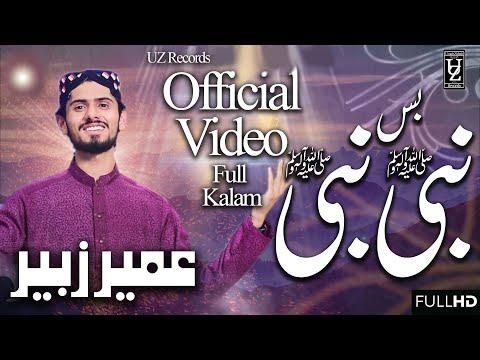 bus-nabi-nabi---new-naat-2019---umair-zubair---official-video