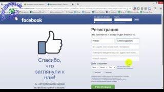 Зайти в вк через фейсбук