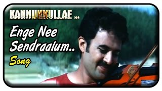 Kannukullae Tamil Movie 2009 | Raghu Plays Violin | Mithun | Aparna | Sarath Babu  | Ilayaraja Music