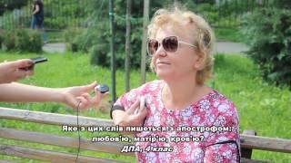 Як українці відповідали на ДПА для 4 класу