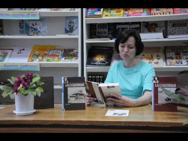 Изображение предпросмотра прочтения – ЛюдмилаГаврилова читает произведение «Утро» А.И.Солженицына