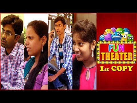 Fun Theater | 1st Copy | Funny Videos | Comedy Videos | Telugu Short Film | Telugu Comedy WebSeries