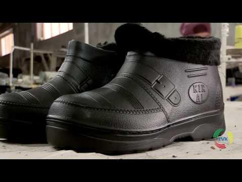 В индустриальной зоне «Оңтүстік» состоялось открытие завода по производству обуви. TVK 09.12.16