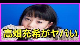 『紅白歌合戦』の司会の有力候補に朝の連続テレビ小説 『とと姉ちゃん』...