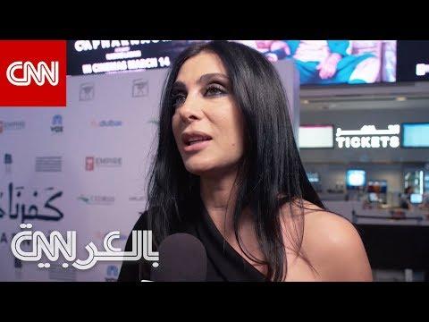 نادين لبكي وريم صالح في رسالتين للمرأة في يومها  - 19:54-2019 / 3 / 10