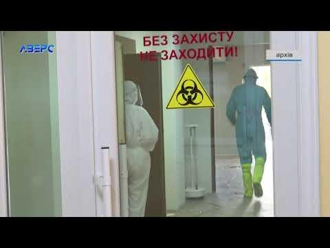 ТРК Аверс: На Волині 330 нових хворих на коронавірус, 3 людей померло