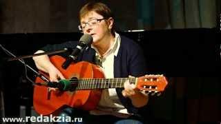Юлия Коваль поет песни Юрия Коваля