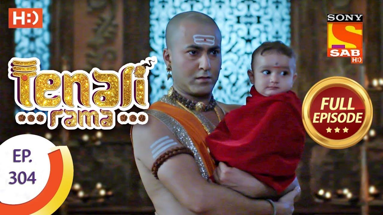 Tenali Rama - Ep 304 - Full Episode - 5th September, 2018
