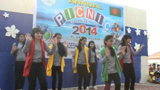 Annual Picnic 2014 In Jeddah Bnagladesh International  School English Section 6
