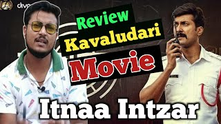 South Indian Suspense Mystery Crime Movie KAVALUDAARI Honest Review And Personal opinion #ramit Thumb