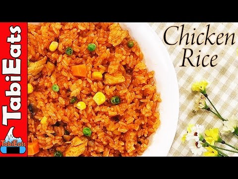 How to Make Chicken Rice (Japanese Yoshoku Recipe)