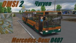 OMS  2. Chuguev Line 472 Mercedes-Benz O407