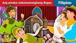 Ang pinaka-nakamamanghang Bagay   Kwentong Pambata   Filipino Fairy Tales