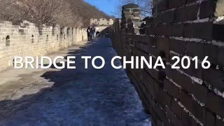 Bridge to China Wushu 2016