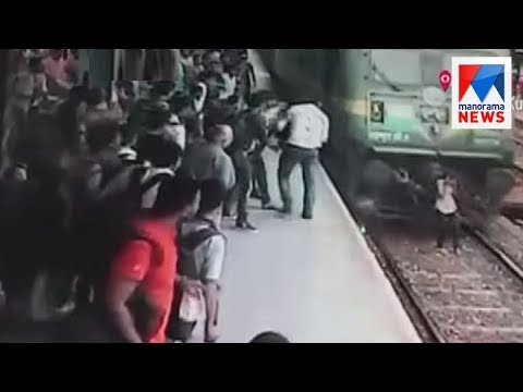 Girl Escapes Miraculously From Train Accident | Manorama News