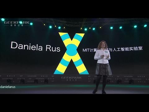Daniela Rus Director of CSAIL MIT at GeekPark Innovation Festival 2016 | GIF 2016