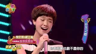 嚴正嵐&簡宏霖-我恨我愛你@娛樂百分百 嵐 検索動画 19