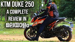 KTM Duke 250 Malayalam Review  || Watch Before You Buy