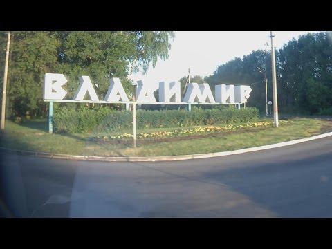 . Боголюбово-Владимир. Поездка на автобусе (Добросельская улица)