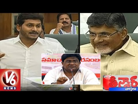 YS Jagan Satires On TDP MLAs Using B.Com Physics Issue | Teenmaar News | V6 News