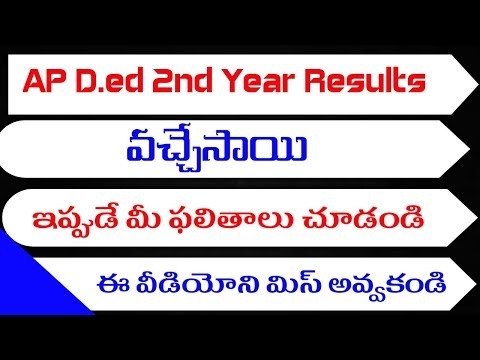 AP D.ED 2ND Year Results||Don't Miss||