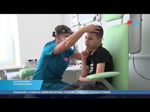 """Детская поликлиника в Михайловке перешла на """"бережливый"""" режим"""