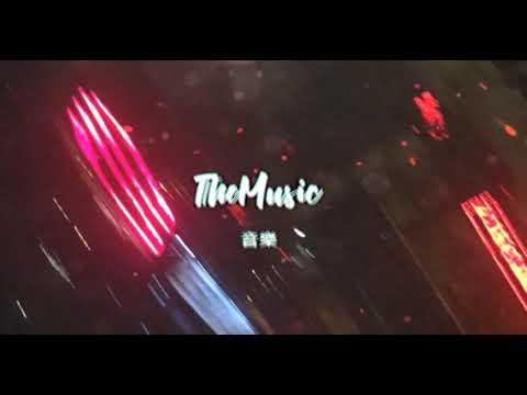 cvetocek7 - Эта ночь (Jarico Remix) (Bass Boosted)