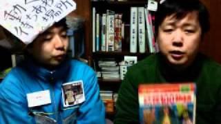 山口敏太郎の部屋に、動く待ち合わせ場所の中沢健さんがいらっしゃいま...
