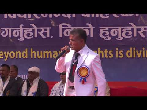 Mega Gospel & healing Program at Bardia, Mothipur.