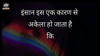 Quotes Hindi Etc Bar Light