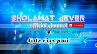Sholawat Nassim habbat 'alaina lirik dan terjemah - نسم حبت علينا