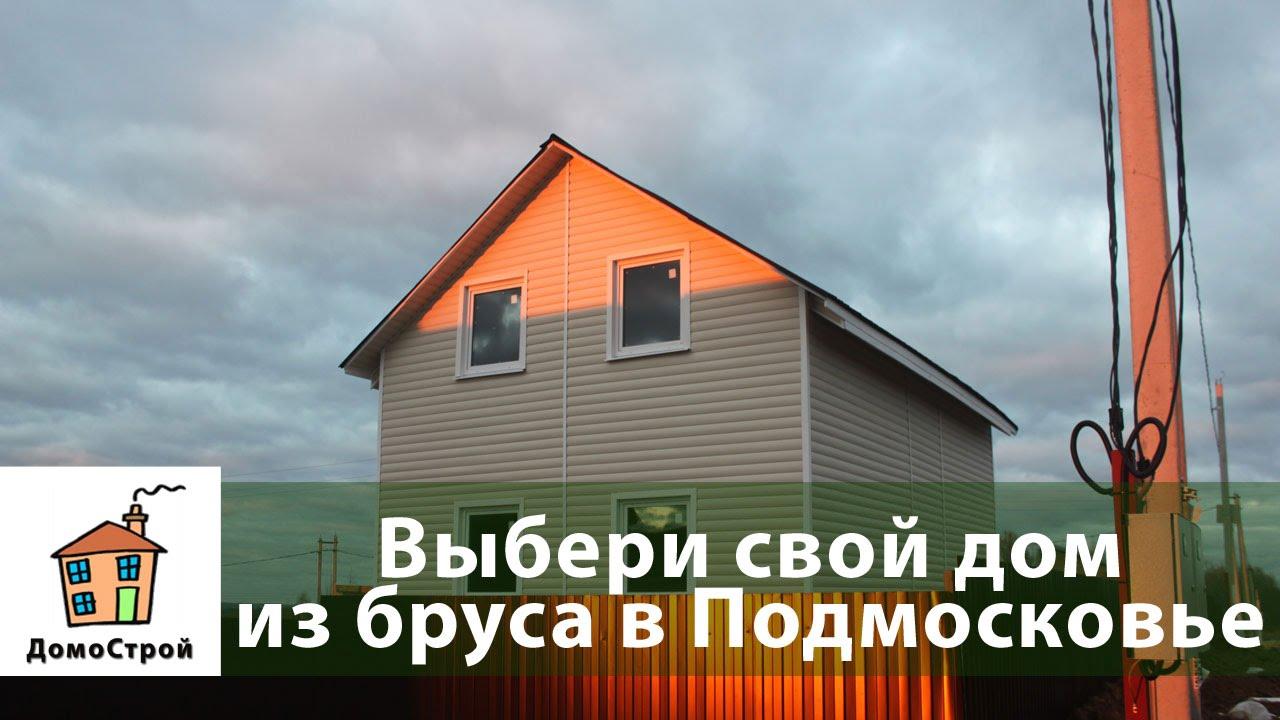 Дом из бруса своими руками без опыта строительства (сложно ли .