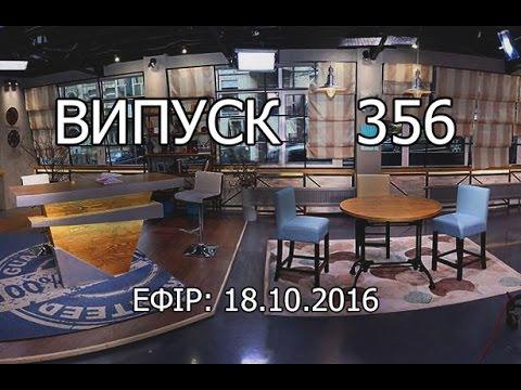 Блокнот - Новости Волжского. Информационный портал