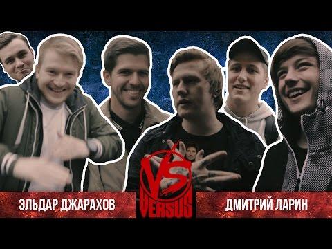 Поясни за блог #1: ДЖАРАХОВ vs ЛАРИН BPM