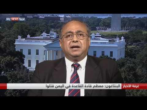 واشنطن والإرهاب.. عين على القاعدة وأخرى على حزب الله  - نشر قبل 9 ساعة