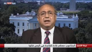 واشنطن والإرهاب.. عين على القاعدة وأخرى على حزب الله